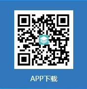 微信图片_20210131181257