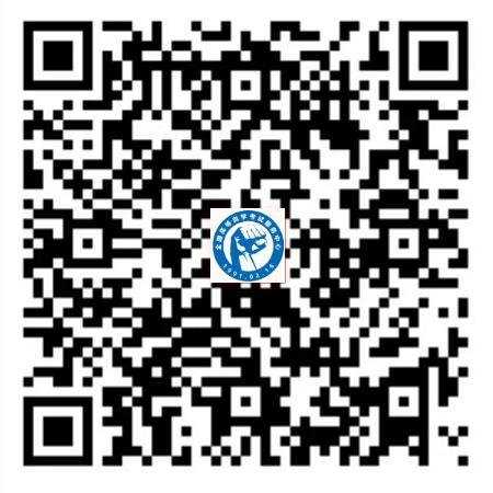 微信图片_20210131181257_20210131_181354592