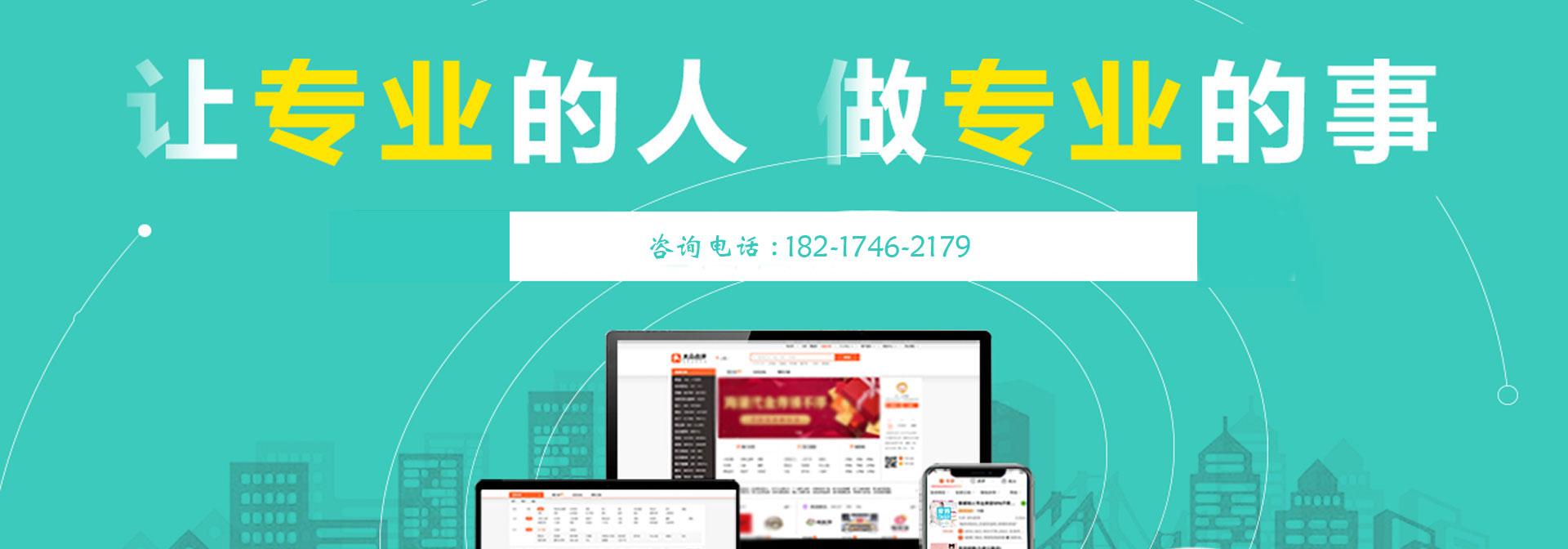 深圳大众点评代运营