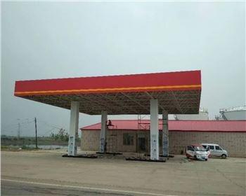 渭南加油站网架工程