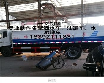 陕西运输罐价格