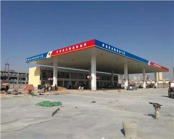 陕西渭南加油站工程