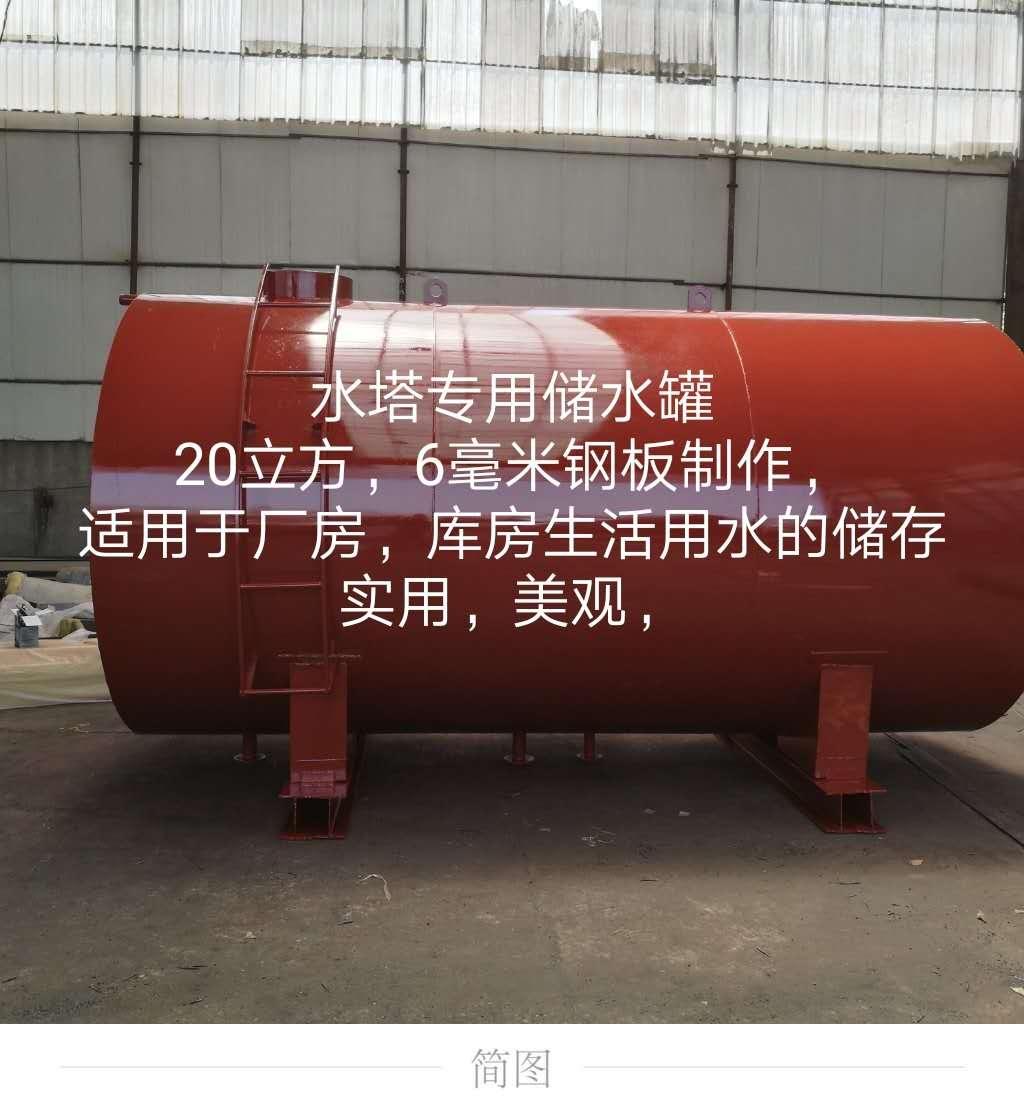 西安储水罐厂家