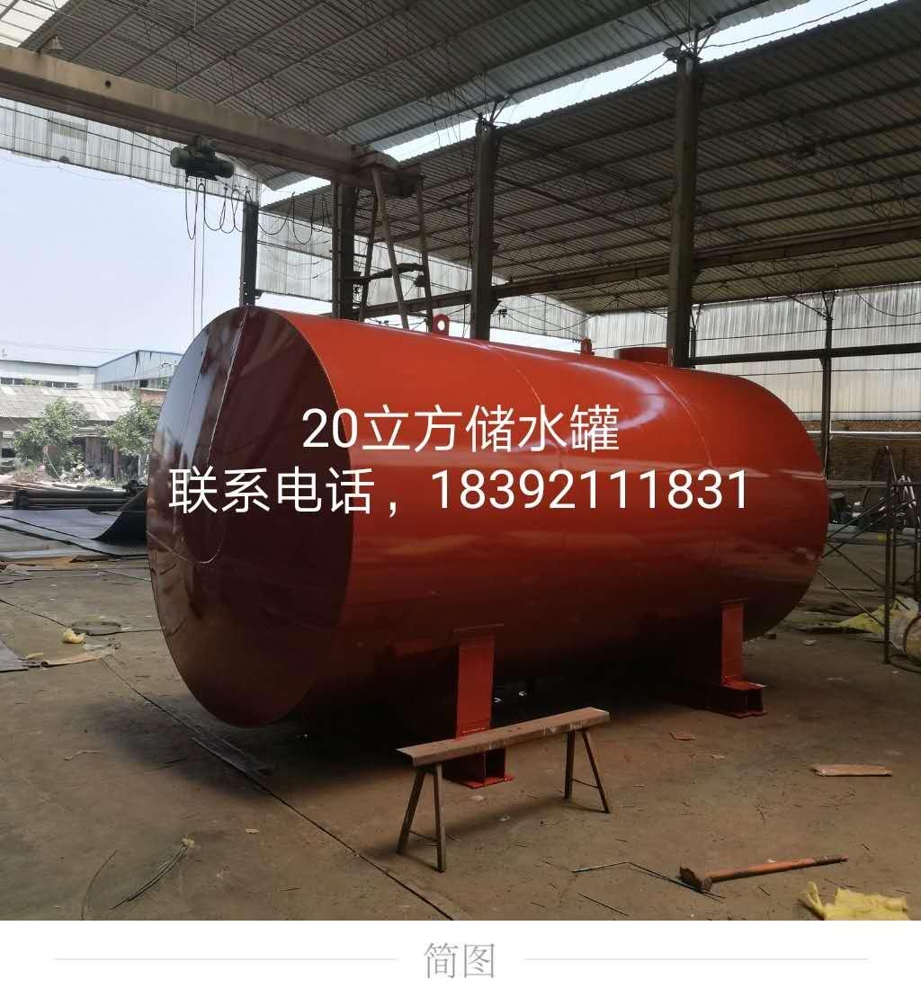 陕西储水罐生产