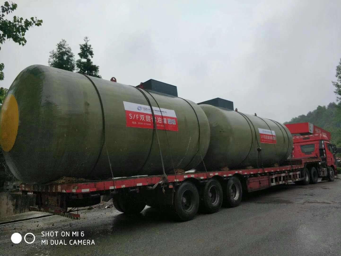 陕西油罐厂
