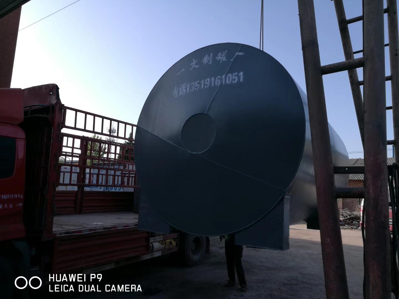西安油罐生产厂家