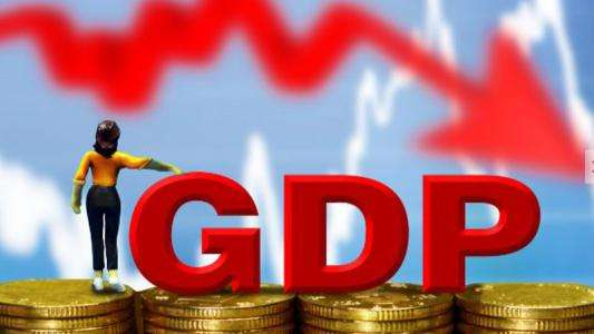 上半年GDP