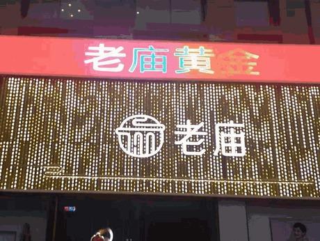全彩led透明屏