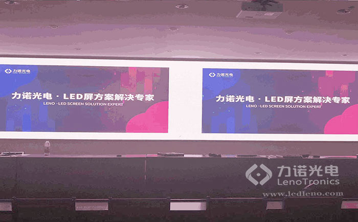 郑州行政单位小间距项目