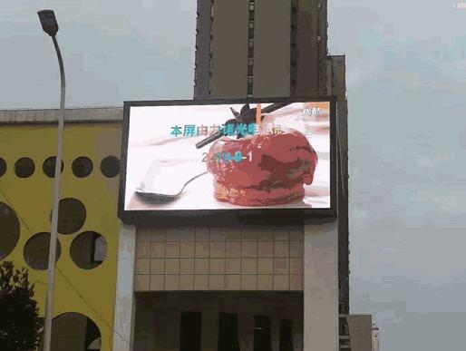 郑州华悦幼儿园户外40平项目