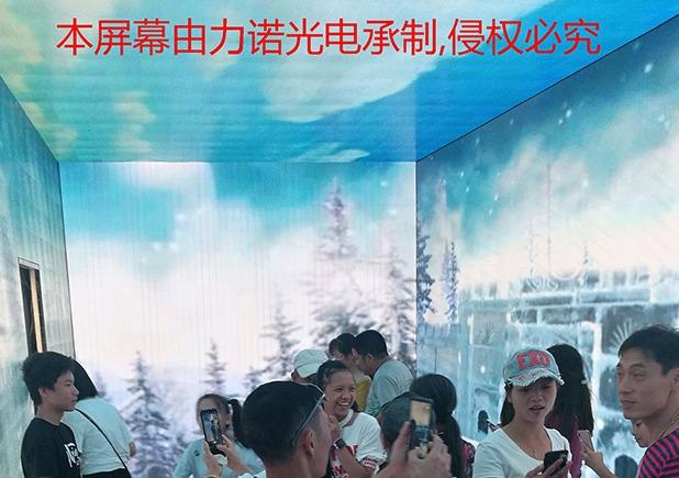 全景体验隧道led屏