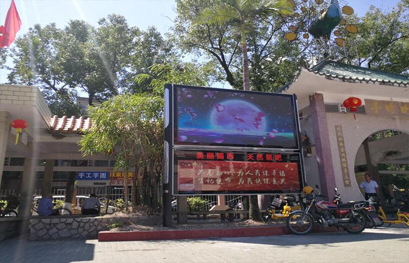 LED广告显示屏,河南LED广告显示屏,郑州LED广告显示屏,河南力诺光电