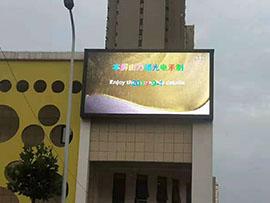 郑州花悦幼儿园40平方LED显示屏项目