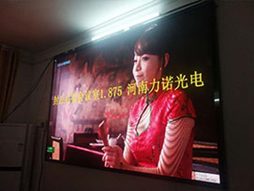 封丘县县委会议室LED小间距显示屏案例