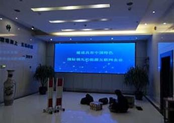 郑州小间距LED显示屏是如何定义的