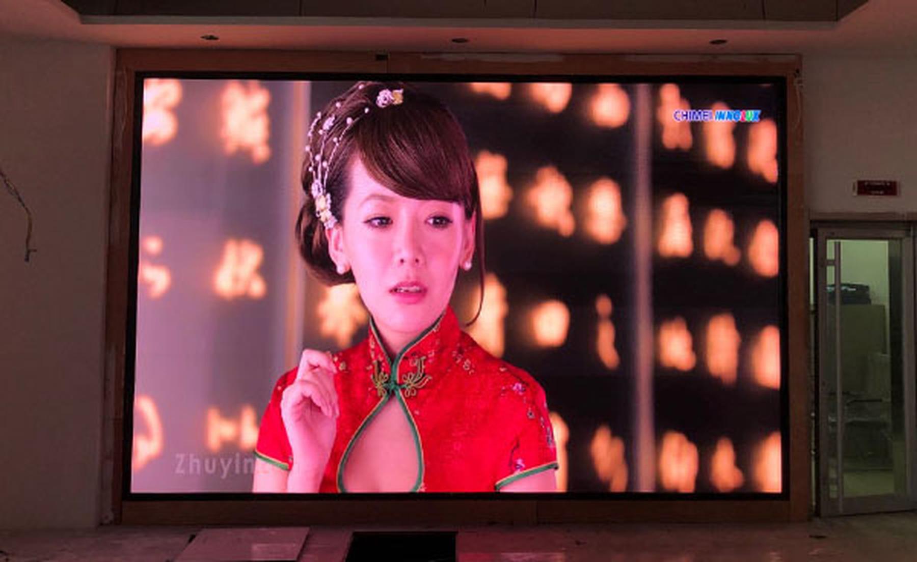 高清会议室LED显示屏