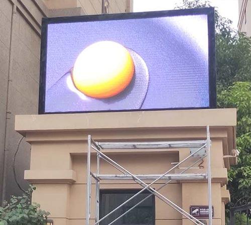 新一代户外全彩显示屏