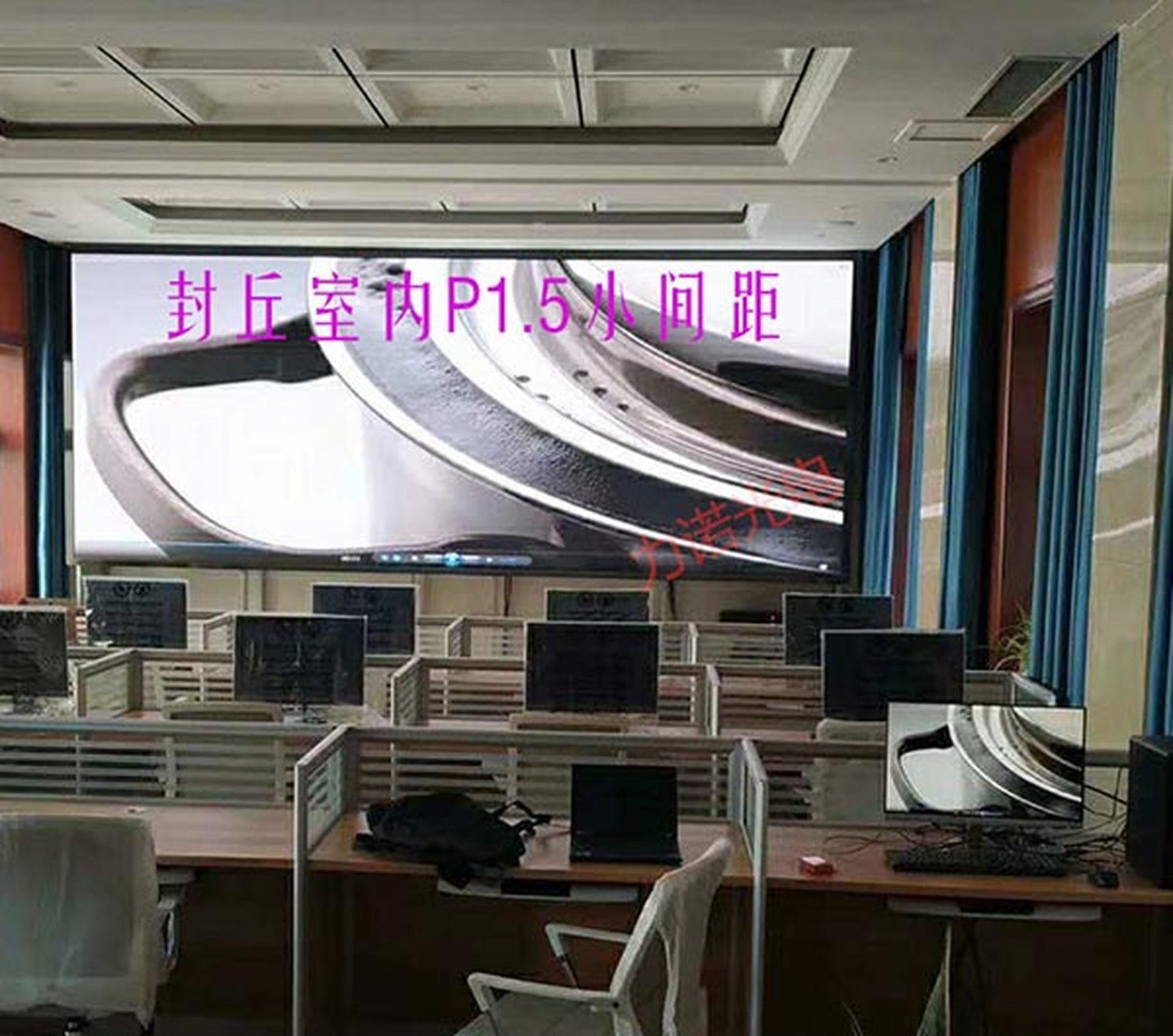 led小间距屏幕
