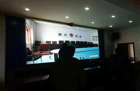 室内全彩高清LED显示屏