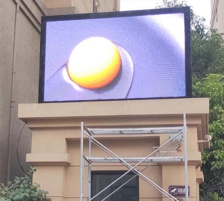 室外led大屏幕