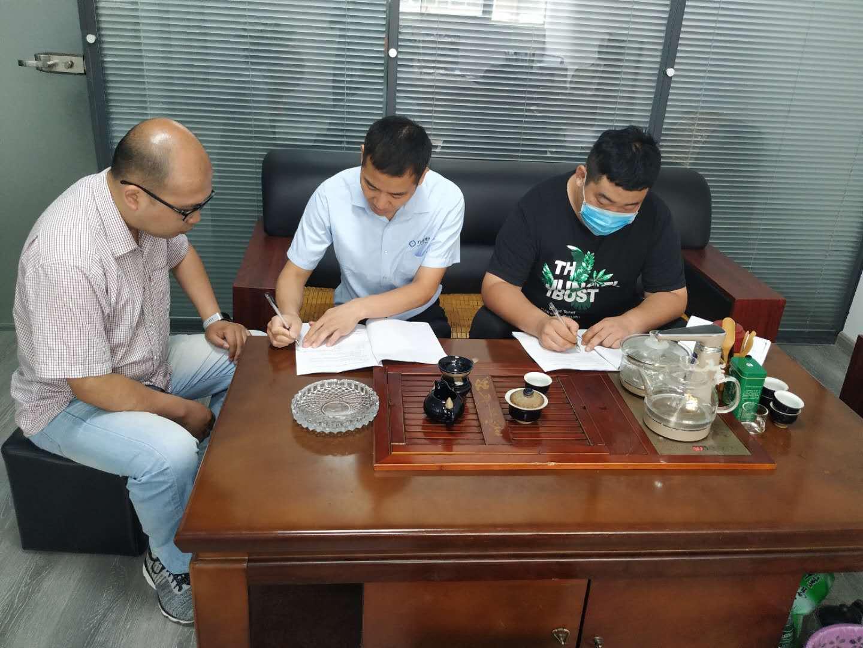 合同签订 合作共赢