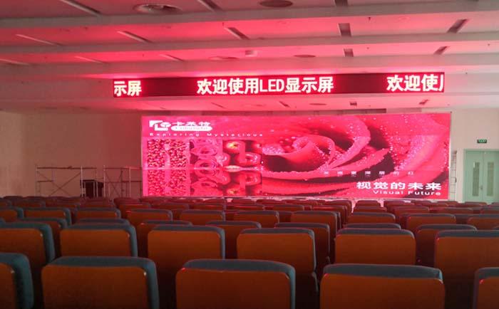 郑州LED显示屏的LED产业链发展