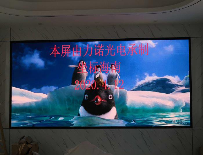 室内LED显示屏,郑州LED显示屏