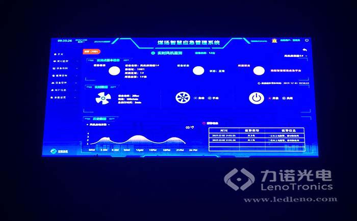 河南力诺,led屏,LED显示屏