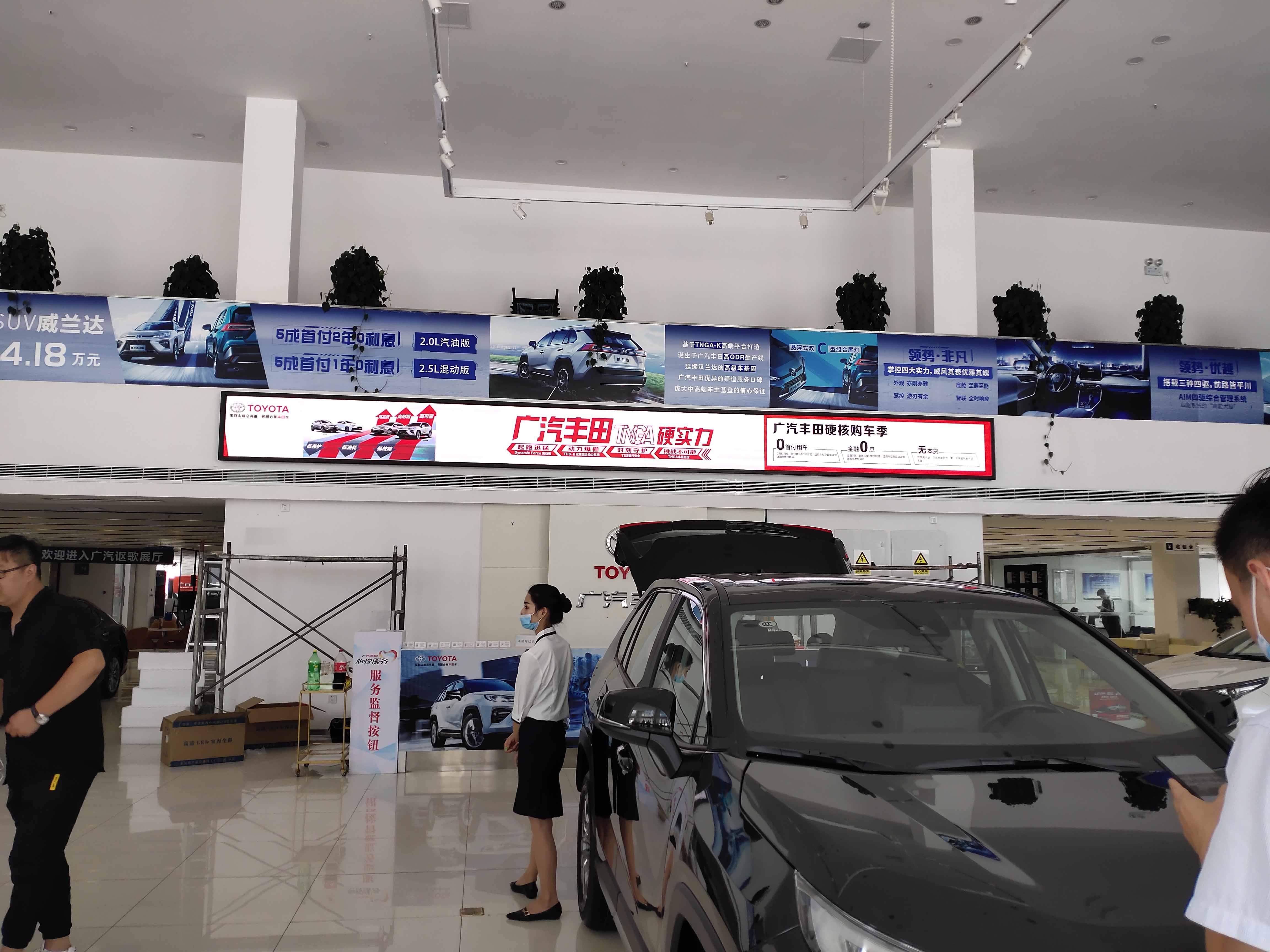 广汽丰田安装LED条形屏安装调试完成