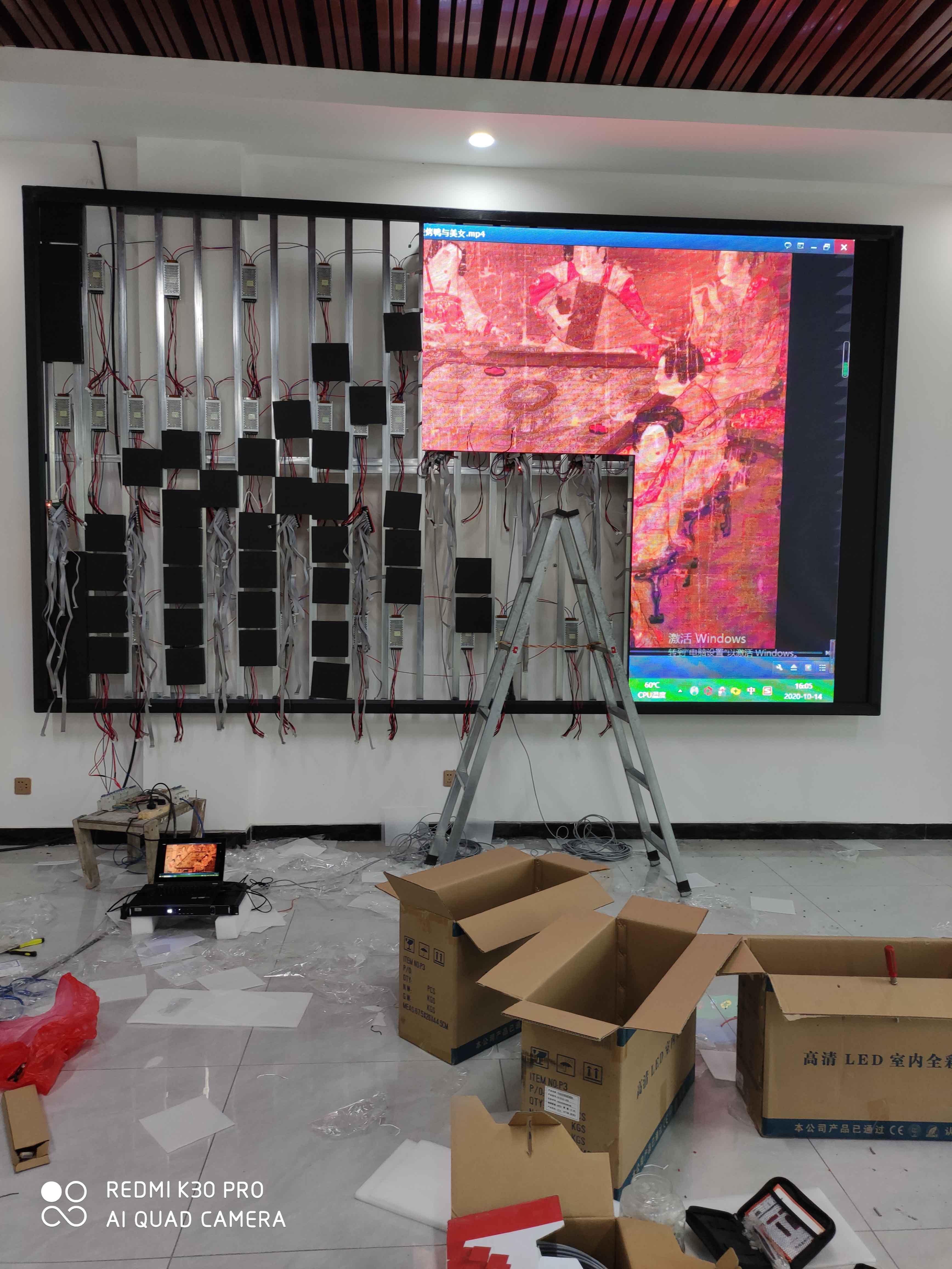 郑州LED显示屏厂家,LED显示屏厂家,郑州LED显示屏