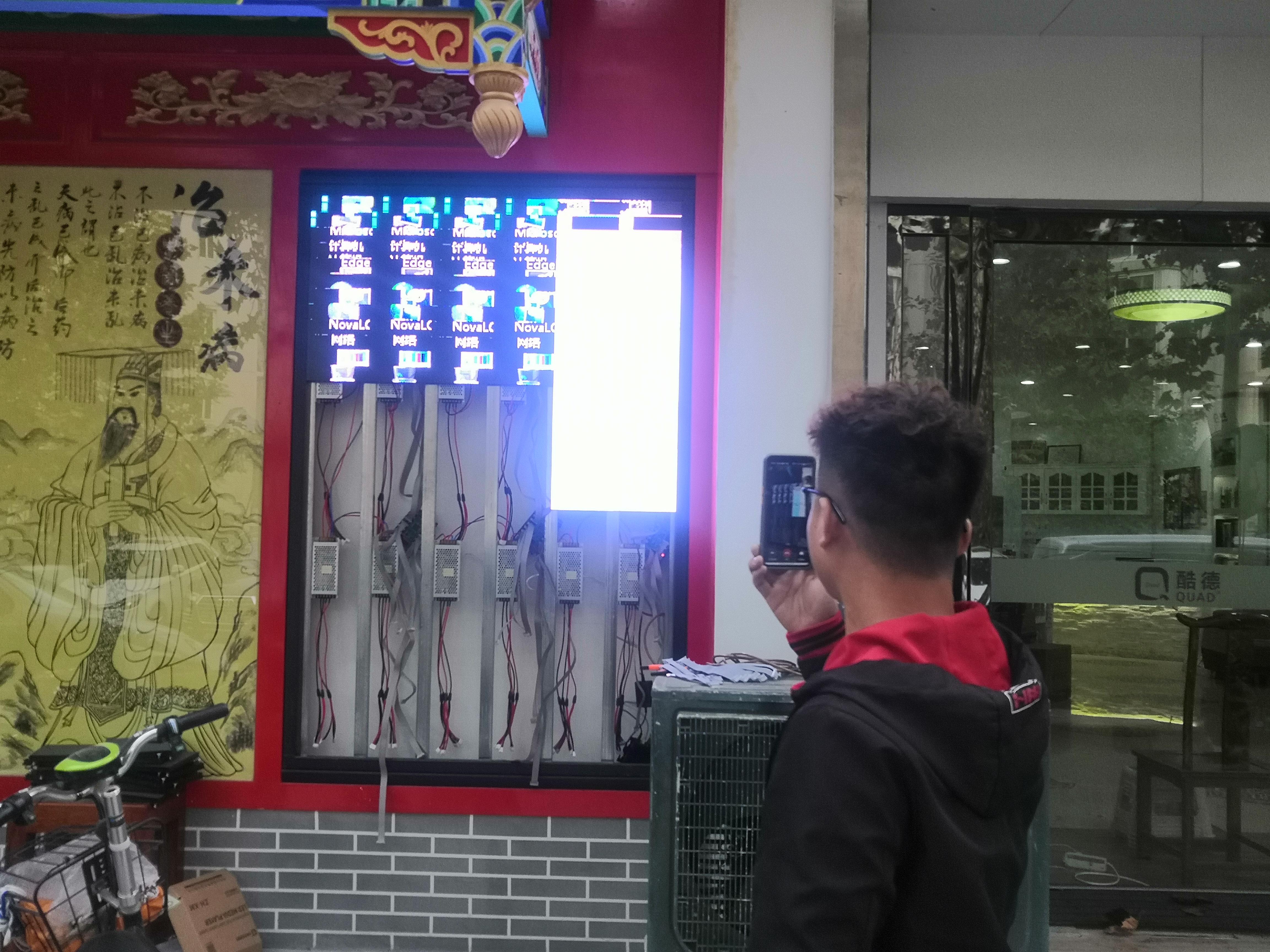 智显力诺,户外P3LED显示屏,户外P3显示屏,力诺光电