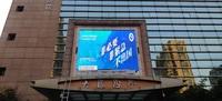 郑州LED电子显示屏上门安装多少钱?