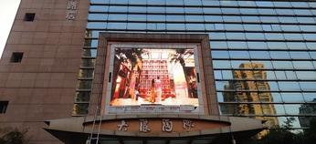 户外广告产业需求上涨,LED电子显示屏或成为户外广告最重要的载体