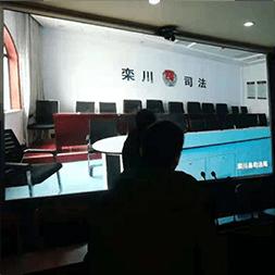 栾川县室内p2.5全彩于18年12月4日