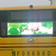 车载广告显示屏