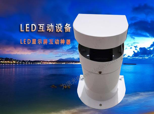 LED5D特效系统