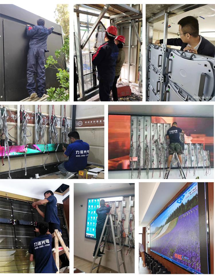 LED电子显示屏,河南力诺,LED显示屏公司,郑州LED显示屏公司,河南LED电子显示屏