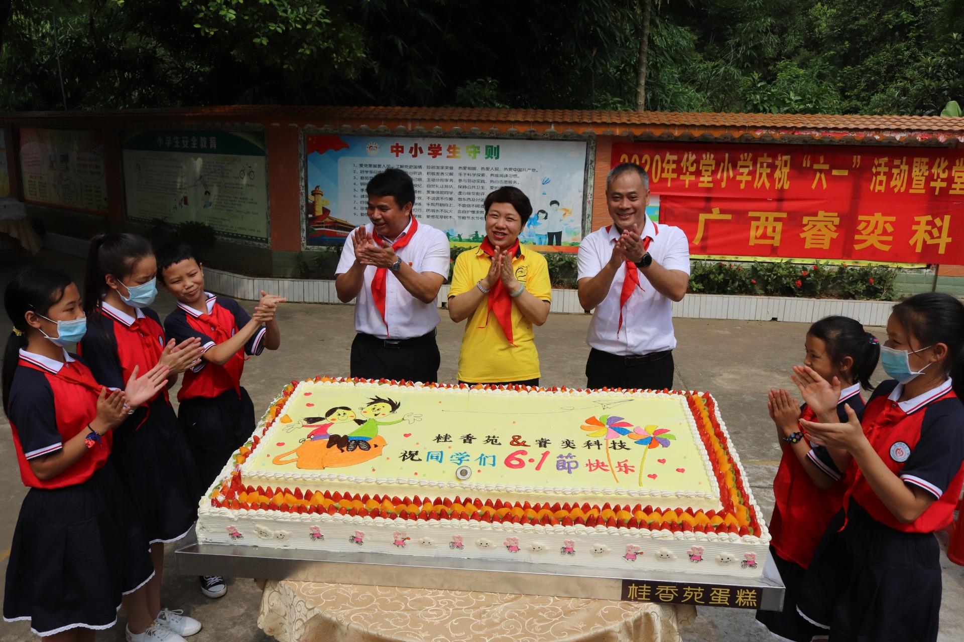 2020.5.29睿奕集团与高新区领导为华堂小学师生提前送去节日的问候和祝福