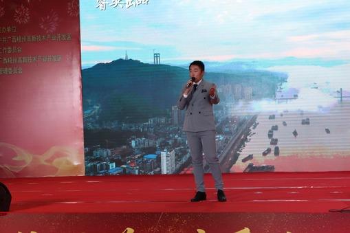 2020.12.22高新區運動會開幕會睿奕表演演出歌唱