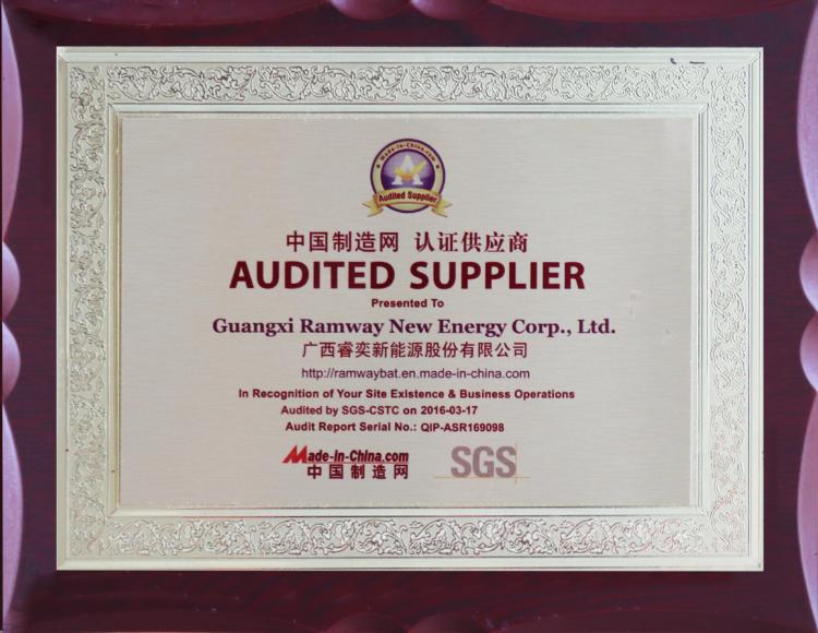 2016年中国制造网认证供应商
