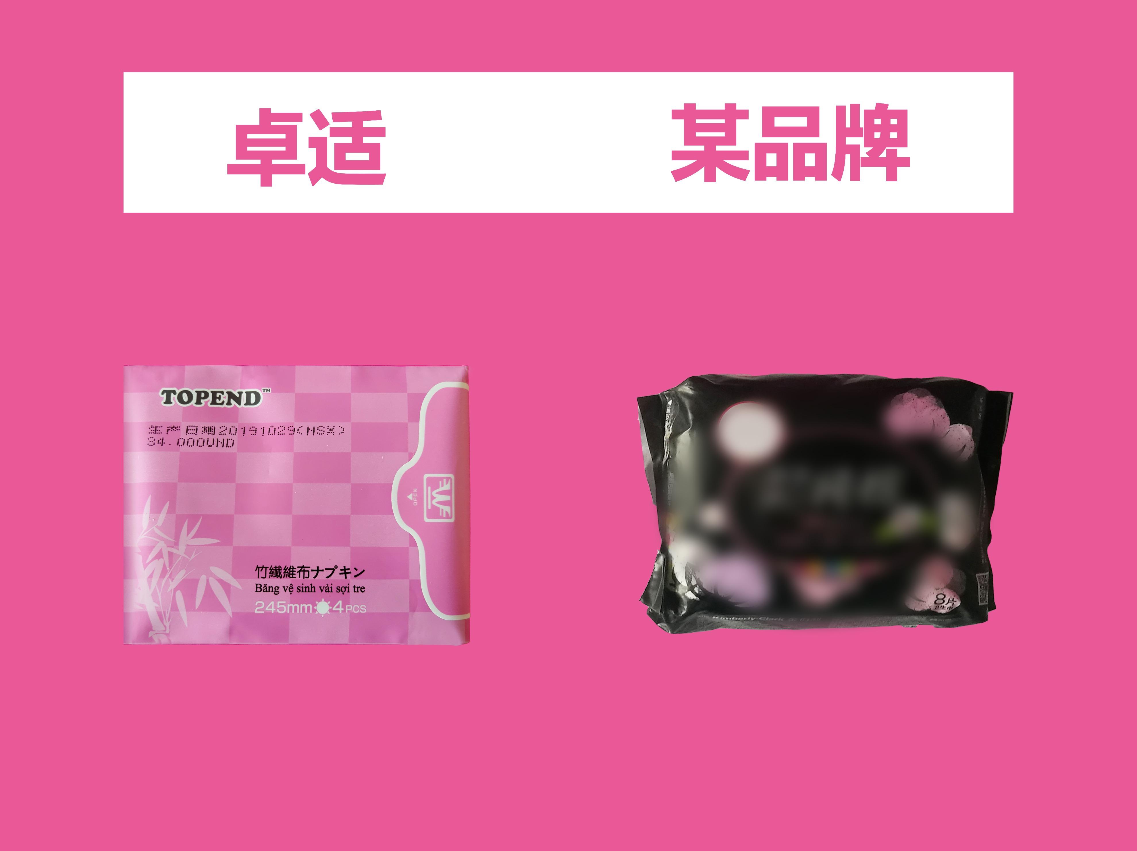 4111--001--外包装对比-中文