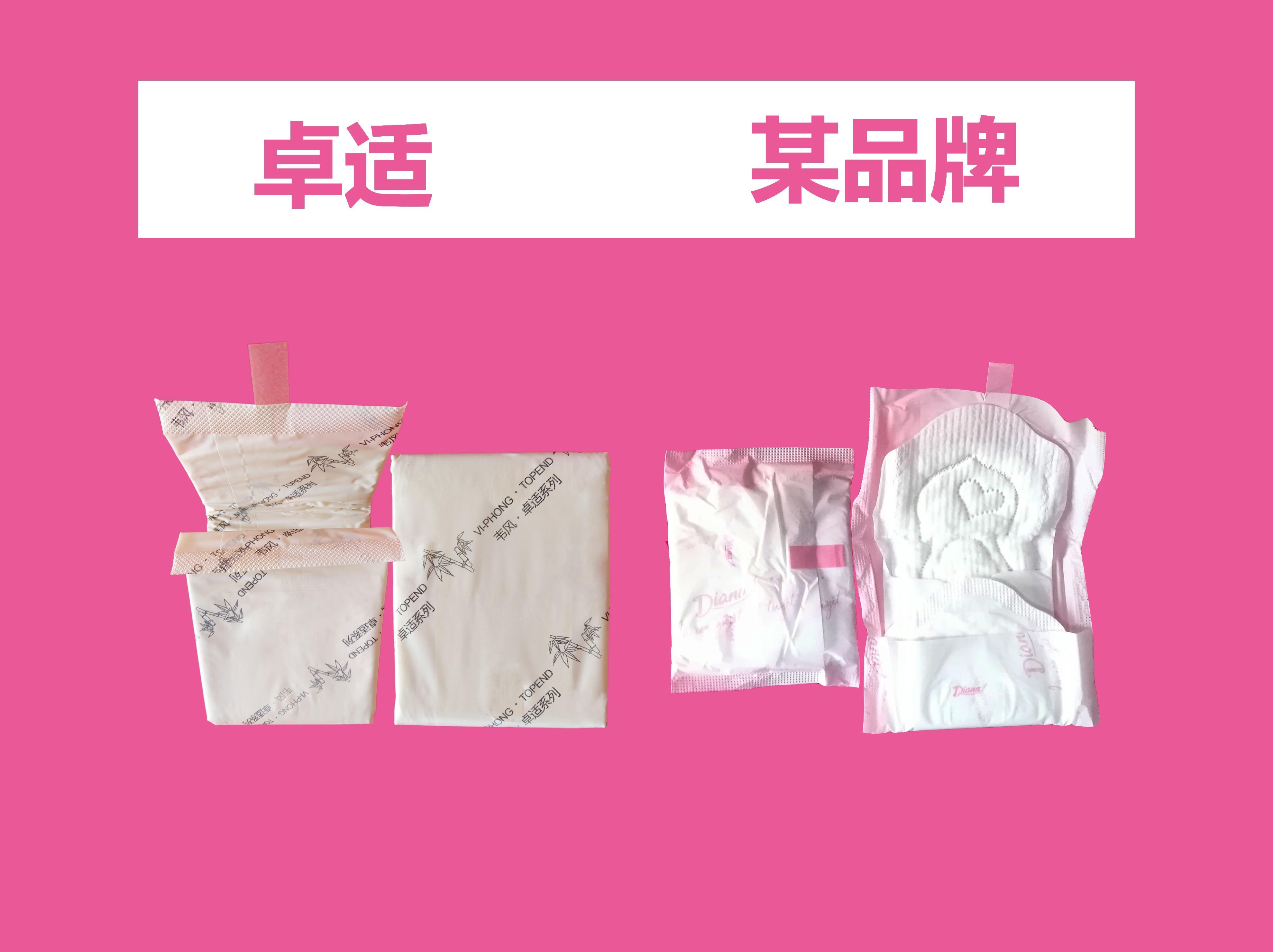 4111--002--单片包装对比-中文