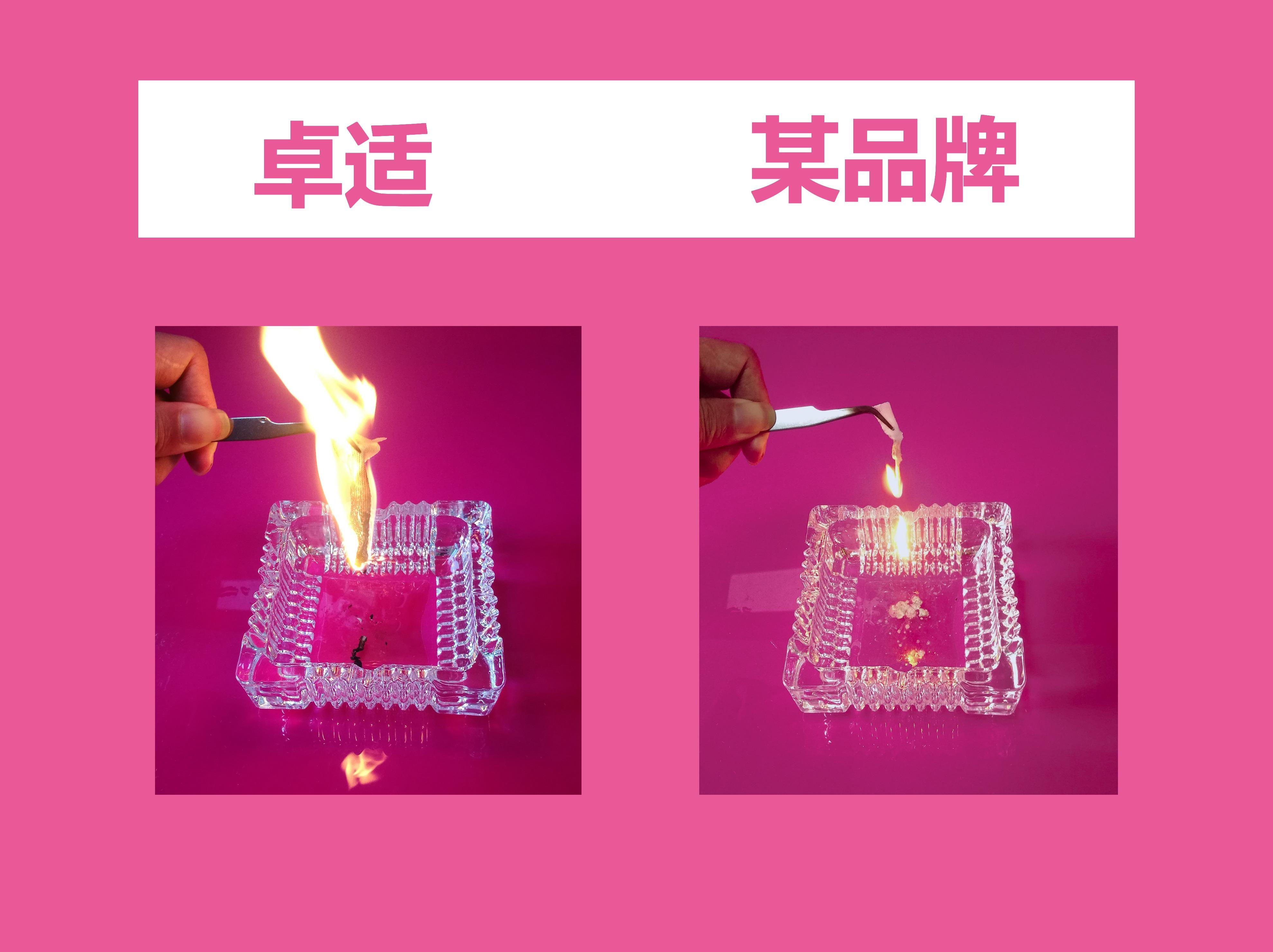 4111--004--表层燃烧对比图片-中文