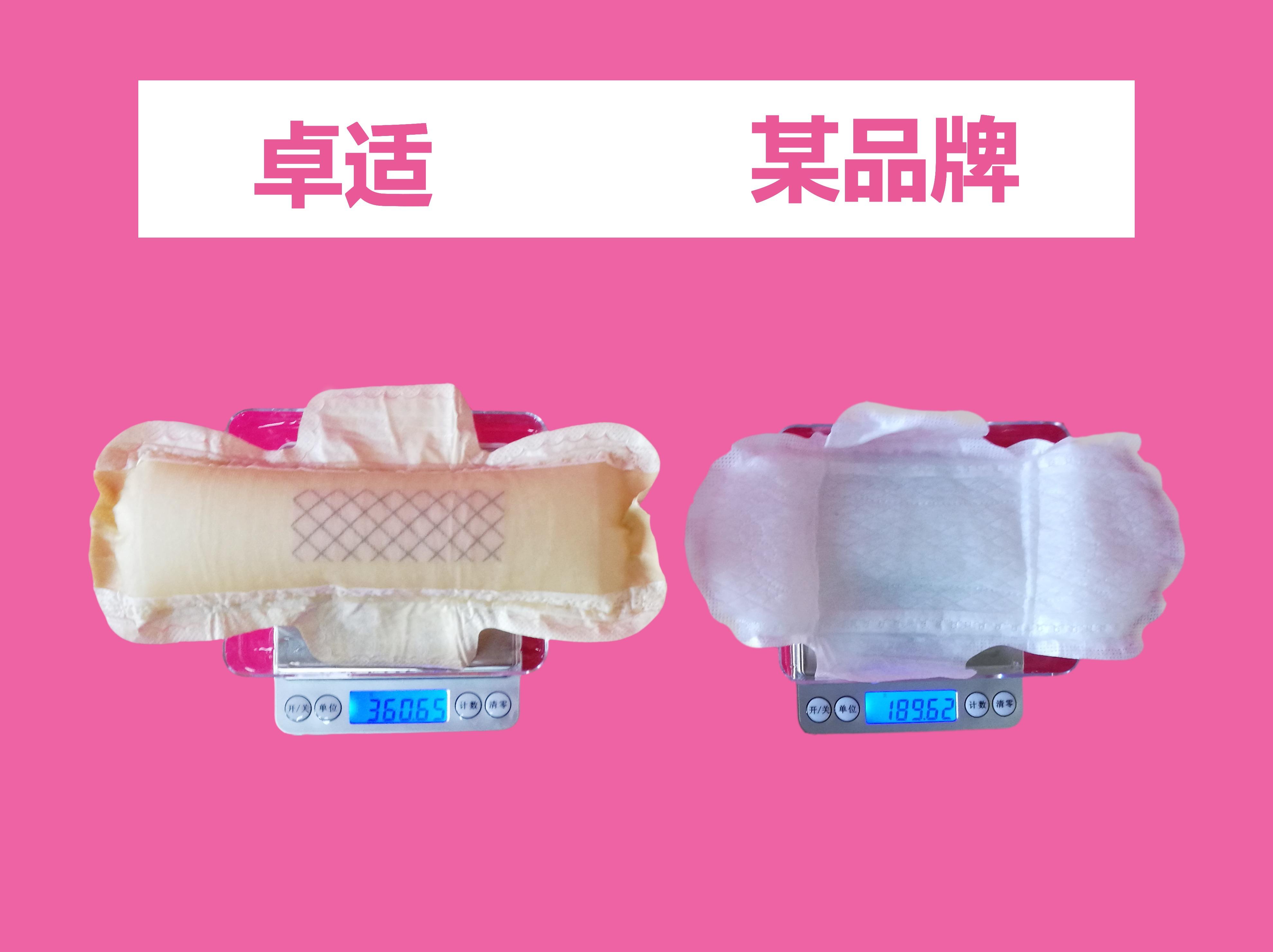 4111--009--吸水性对比图片-中文