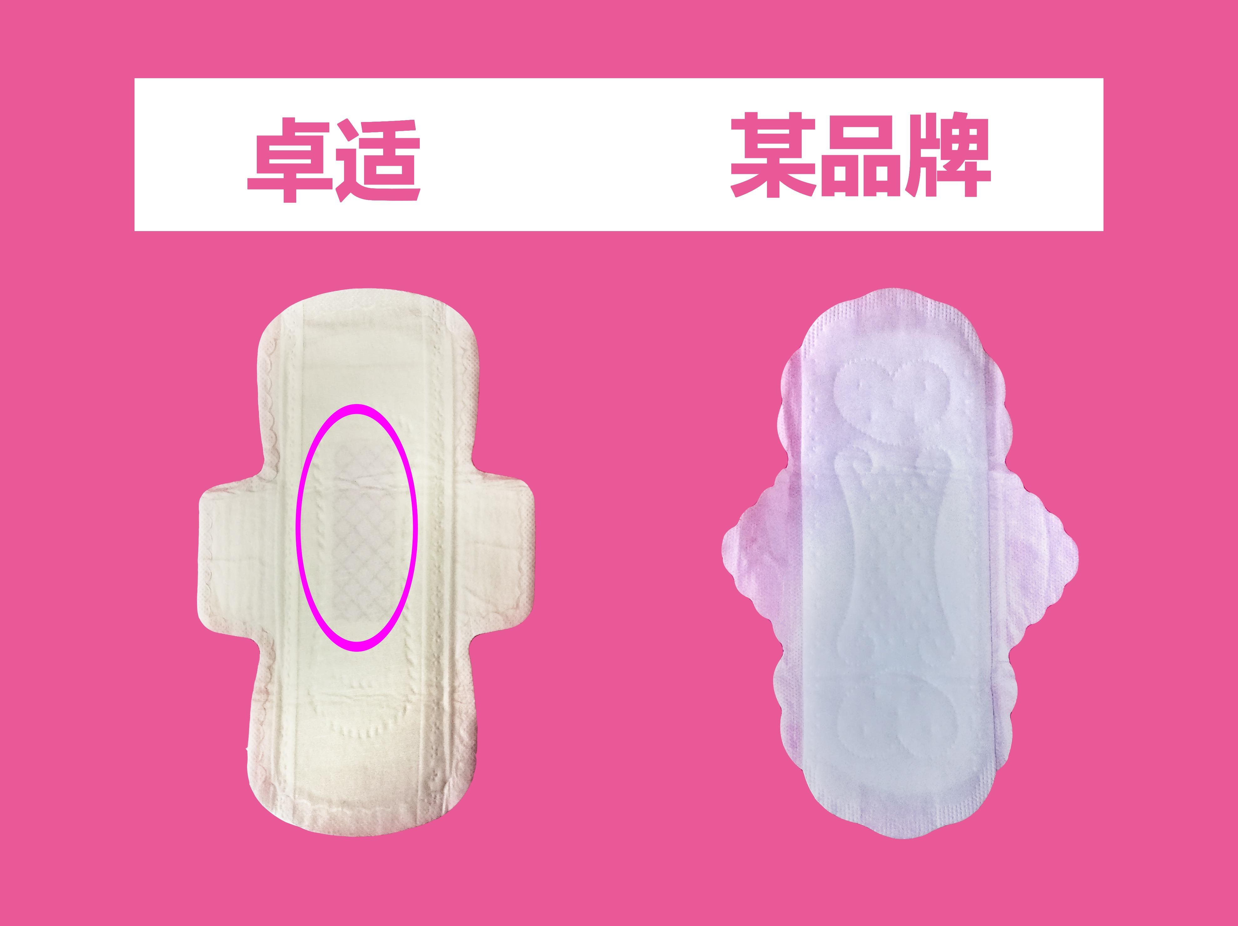 4111--011--芯片对比-中文