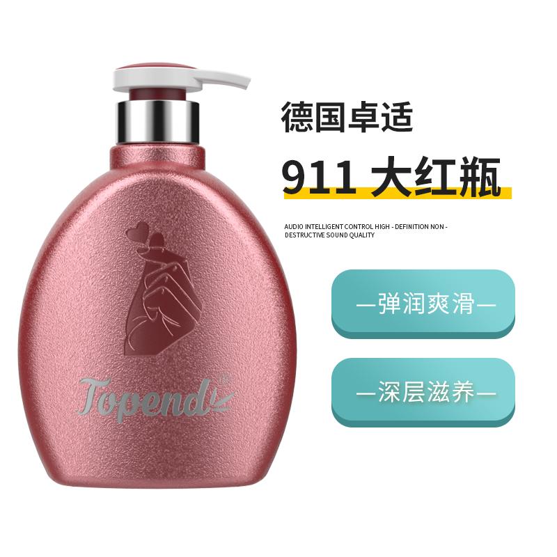 L4-德国卓适  红瓶 益生元水嫩修护沐浴乳