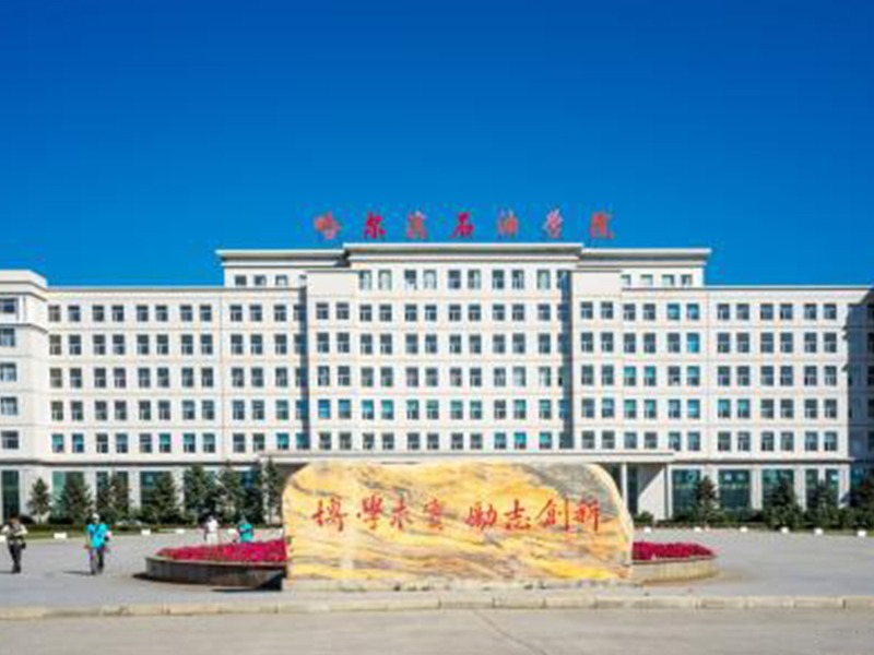 shiyouxueyuan