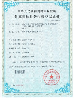 dengjizheng01