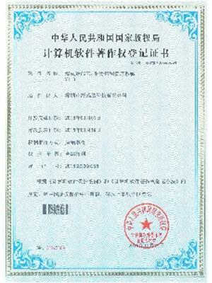 dengjizheng04