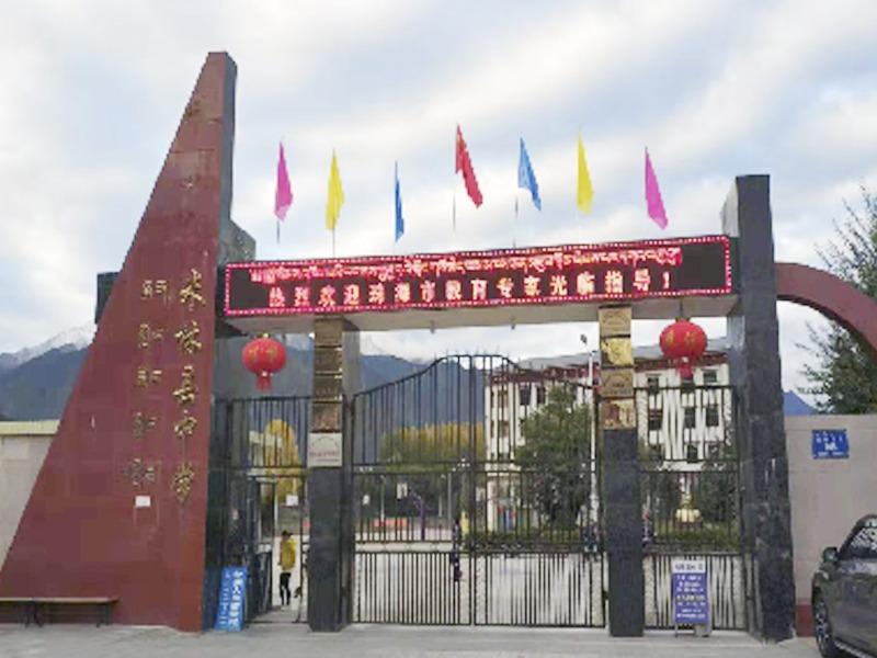 milinxianzhongxue01